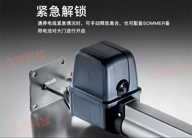 德国索玛SOMMER悬臂式平开门电机Twist200E/EL产品特点