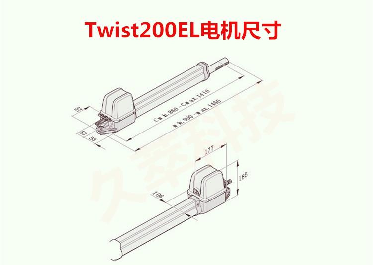 德国索玛SOMMER悬臂式平开门电机Twist200E/EL电机尺寸