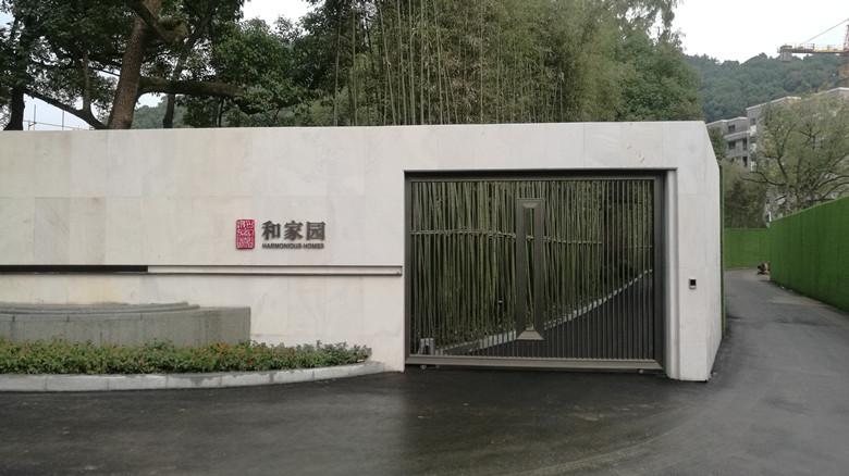 杭州萬科和家園-意大利進口Nice滑動門電機RUN1800