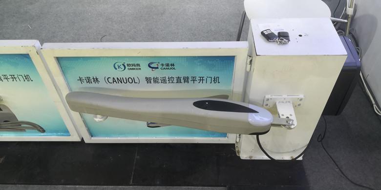 卡諾林直臂式開門機DCK28
