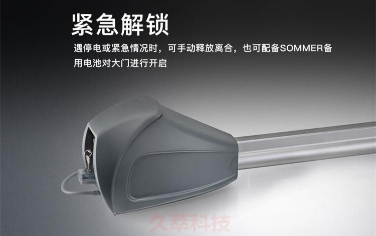德国索玛SOMMR豪华重型直臂平开门机TwistXL产品特点