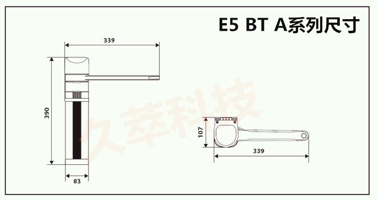 意大利BFT曲臂式開門機E5
