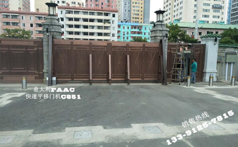 我司參與朝鮮大使館開門機及配件項目建設
