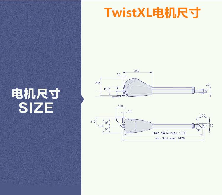 德国索玛SOMMR豪华重型直臂平开门机TwistXL外形尺寸