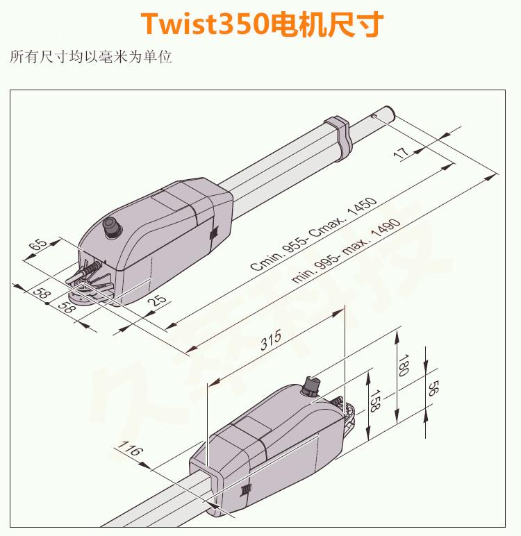 德国索玛SOMMER重型悬臂式平开门机Twist350外形尺寸