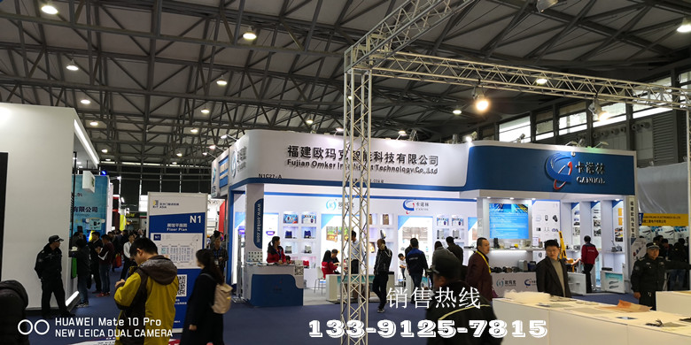 我司是歐瑪克/卡諾林開門機在上海的銷售服務中心,負責售前售中售后的全方位服務。