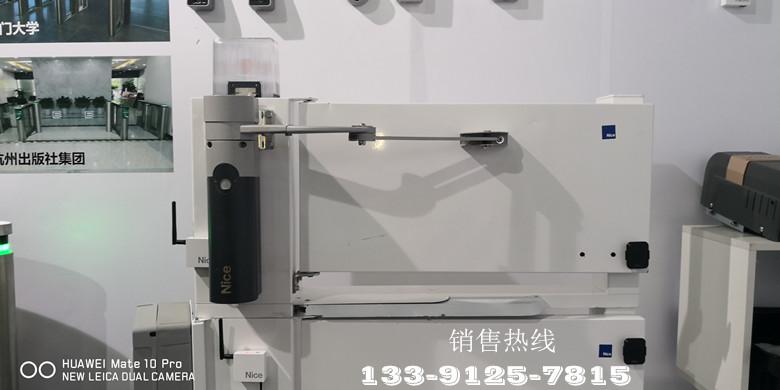 意大利Nice曲臂式開門機:特別適合于人行通道門或者是比較小的門